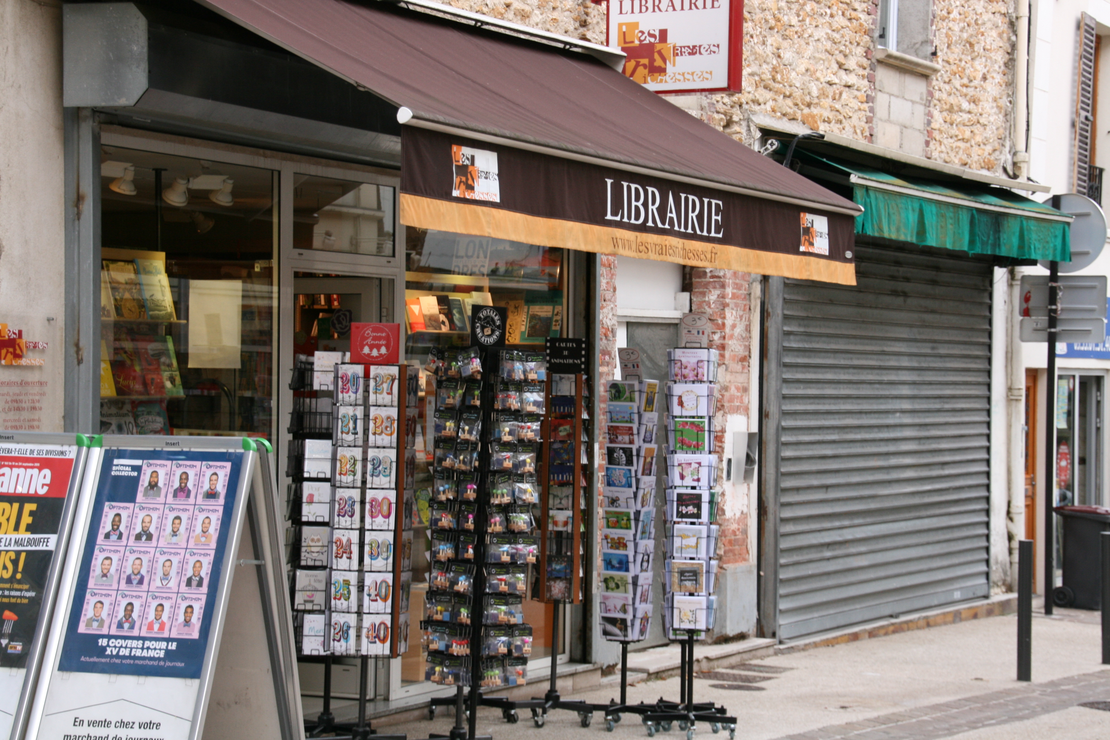La vitrine de la librairie 2015 1 for Libraire maison